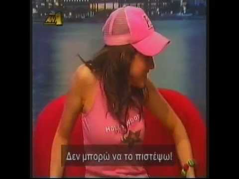 Fame Story 2 (Star Academy Greece) Επεισοδιο 97 Janet Jackso