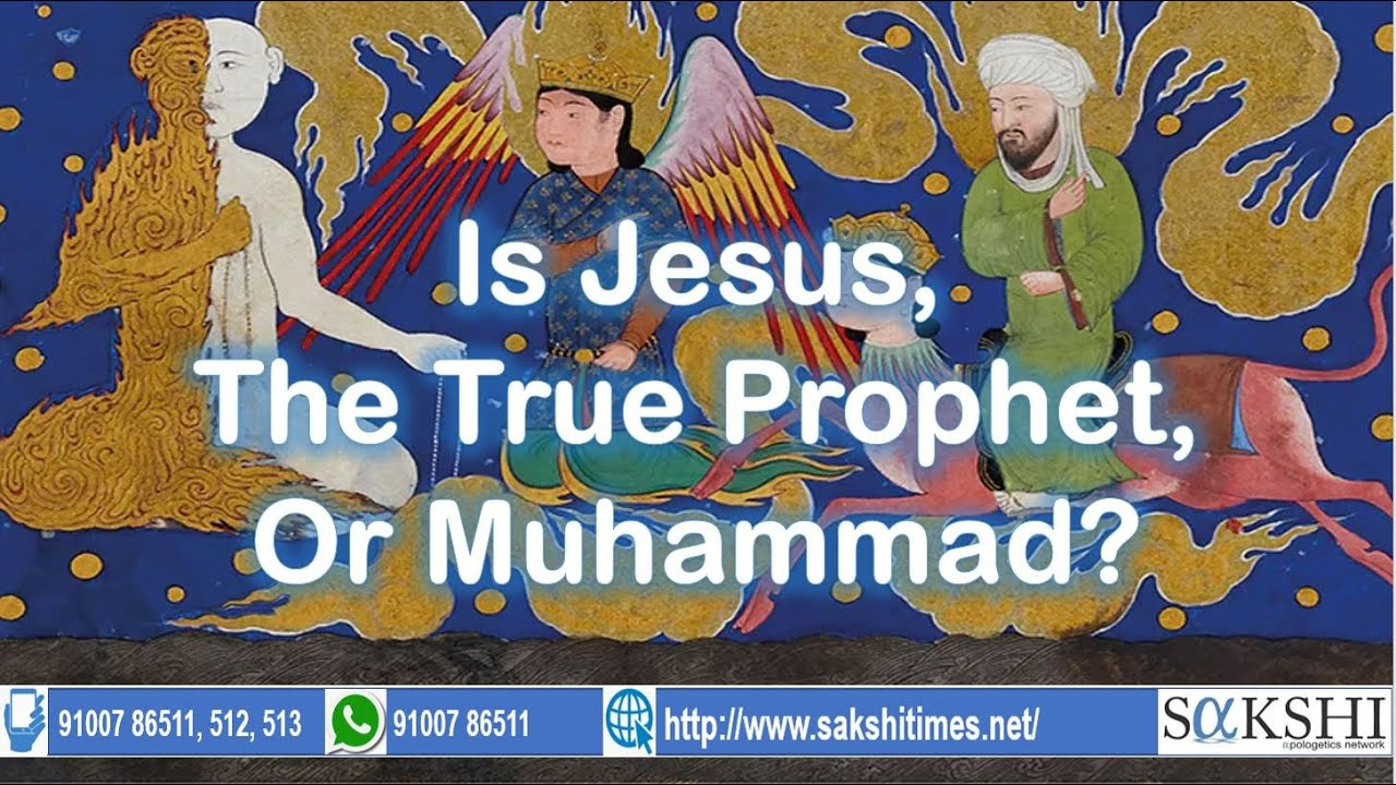 Jay Smith FAQ # 11 - Is Jesus, The True Prophet, Or Muhammad?
