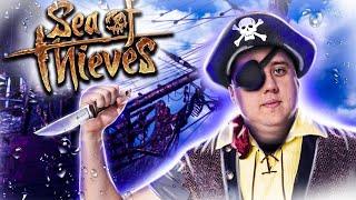 ТОПОВАЯ ИГРА ПРО ПИРАТОВ! ОГРОМНЫЙ КОРАБЛЬ ГАЛЕОН!! - Sea of Thieves