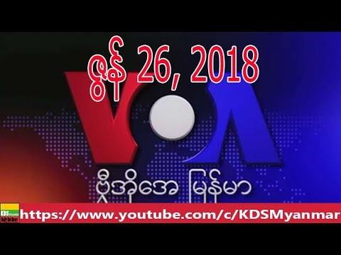 VOA Burmese TV News, June 26, 2018