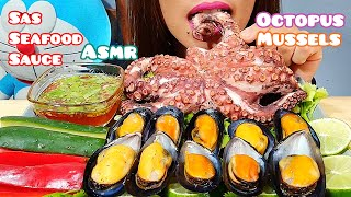 ASMR Octopus, Mussels & SAS Seafood Sauce Mukbang Eating Sounds