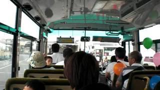 第2回阪急バスグループお客様感謝Day 洗車体験
