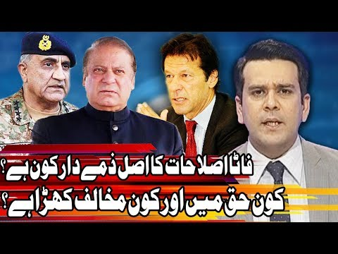Center Stage With Rehman Azhar - 4 November 2017 - Express News