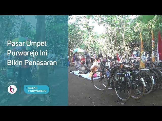Pasar Umpet Purworejo Ini Bikin Penasaran