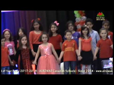End of year party - 2017-2018 Ummi Kam Ahwaha - أمي كم أهواها