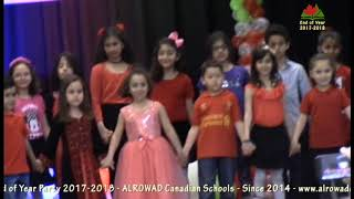End of year party 2017 2018 Ummi Kam Ahwaha أمي كم أهواها