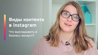 Как делать отложенные посты в Инстаграм? Айрат Халитов