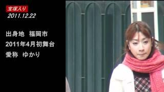 星乃あんりさんとは姉妹.