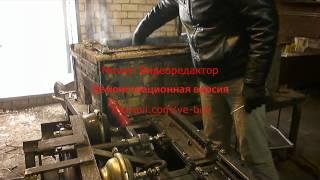 Процесс производства свинцовой пломбы. ООО