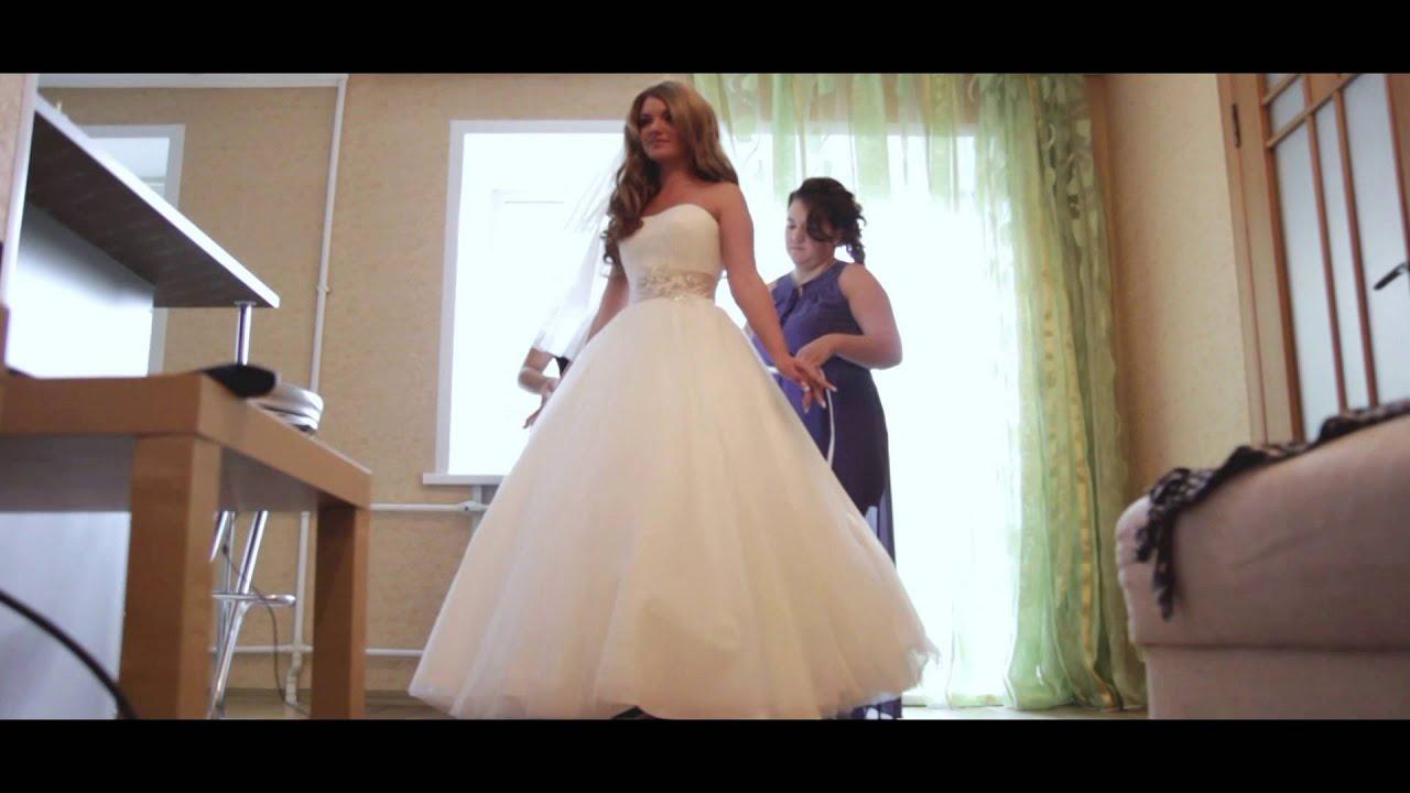 Смотреть видео утро невесты
