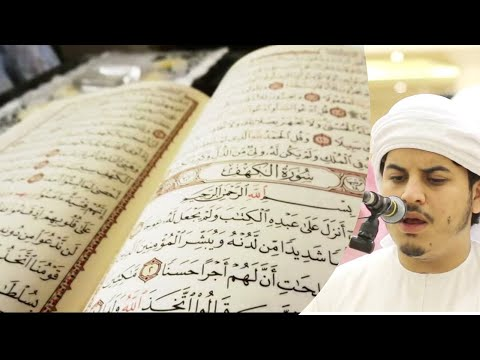 Best Full Quran Recitation |  Heart Smoothing Recitation by Hazza Al Balushi