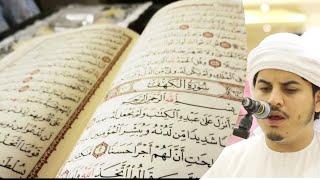 quran-recitation-heart-smoothing-recitation-by-hazza-al-blushi