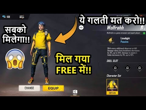 How To Get Free Wolfram Character in Free Fire | How To Complete Free Wolfrahh Character Event