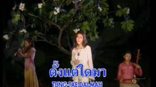Video Duang Jumpah - by Laovideos.com download MP3, 3GP, MP4, WEBM, AVI, FLV Juni 2018