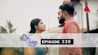 Neela Pabalu | Episode 339 | 29th August 2019 | Sirasa TV Thumbnail