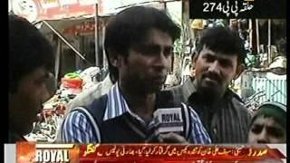 حاصل پور کی عوام کے مسائل پر خصوصی رپوٹ رائل نیوز 22-02-2012