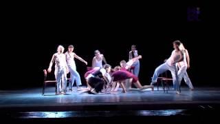 Театр танца [Отражения] |