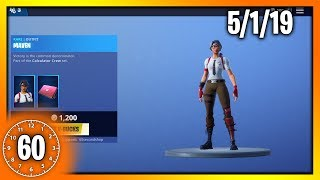 *NEW* MAVEN SKIN & T-SQUARE PICKAXE | 60 Second Fortnite Shop (Fortnite Battle Royale)