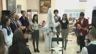В библиотеке имени В.Я. Шишкова барнаульцев познакомили с традициями и обычаями казахского народа