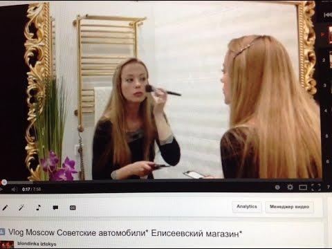 Vlog Moscow  Советские автомобили* Елисеевский магазин*