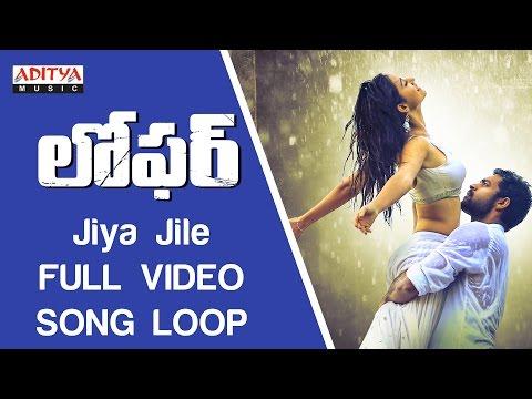 Jiya Jile Full Video Song ★Loop★|| Loafer Video Songs || VarunTej,Disha Patani,Puri Jagannadh thumbnail