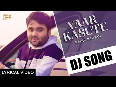 New Haryanvi Songs Haryanavi 2020 | Yaar Kasute ( Lyrical ) | Rahul Kadyan | Haryanvi Dj Songs