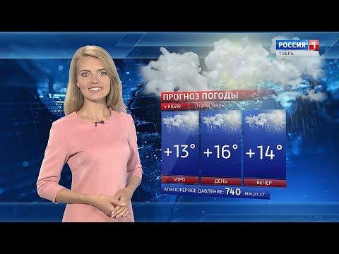 Завтра в Тверской области будет пасмурно и дождливо