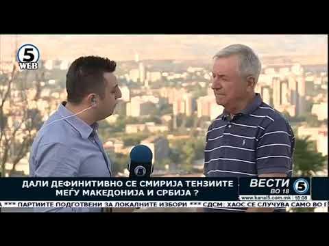 Дали дефинитивно се смирија тензиите меѓу Македонија и Србија?