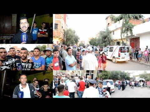 مكناس/ شهادات الساكنة بخصوص جريمة قتل بويسلان قرب مقهي ميلانوا (ويسلان نيوز)