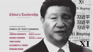 China's Future Leadership: An Instant Analysis of China's 19th Party Congress