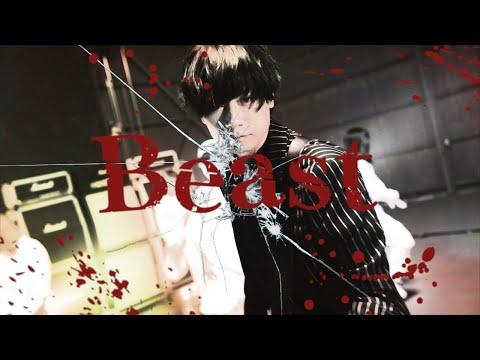 [Alexandros] - Beast (MV)