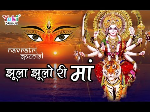 देवी माँ का Latest नवरात्रि भजन | झूला झूलो री माँ | Sherowali Mata Ke Bhajan | by Praveen