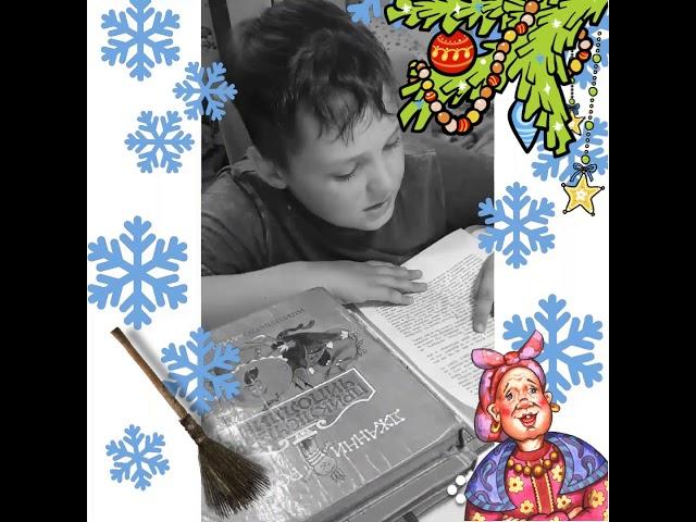 Изображение предпросмотра прочтения – ИванМайоров читает произведение «Вечера на хуторе близ Диканьки» Н.В.Гоголя