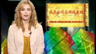 Учимся китайскому языку 1