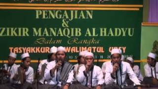 rebana al-muhibbin kudus (ponpes rohmatul ummah)