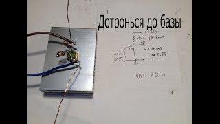 Как возбудить транзистор до высоких частот или FM глушилка.