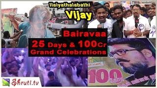 Bairavaa - 25 Days & 100Cr - Grand Celebrations | Vijay, Keerthy Suresh
