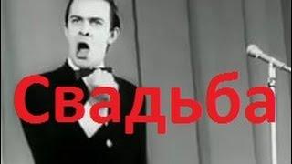 """Разбор песни """"Свадьба"""" на пианино"""