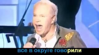 """Борис Моисеев и Витас - """"Голубая Луна"""" со словами"""
