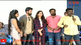 Vaikuntapali Movie Audio Launch Press Meet |  Actress Priya Vallabhi | Yash | Neeliam | CVR News