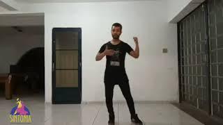 Vanera Paulista - Passo Básico Prof Leo Santana