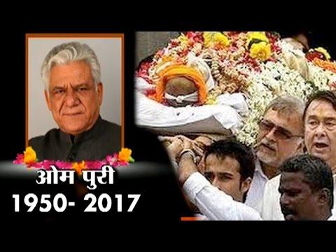 Om Puri's Last Rights Ceremony Full Video