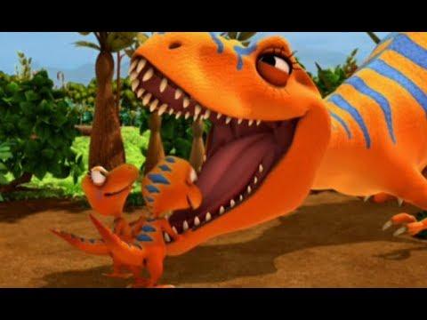 Поезд динозавров Зубы Тиранозавра Мультфильм для детей про динозавров