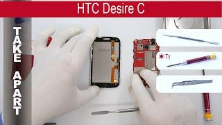 видео Ремонт HTC Desire C (A320e) в Киеве: заказать срочный ремонт