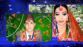 Sushil dahal weds Ganga Acharya 1