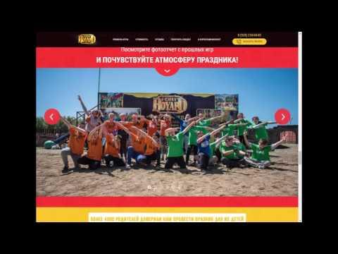 Вакансии компании CONSORT Group/КОНСОРТ - работа в Москве