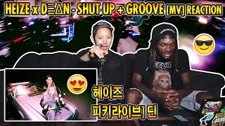 dean heize shut up and groove reaction kpop 헤이즈 music video