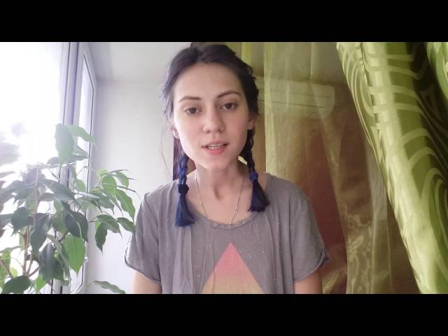 Изображение предпросмотра прочтения – ЮлияГлюк читает произведение «Послушайте! (Послушайте! Ведь, если звезды зажигают…)» В.В.Маяковского