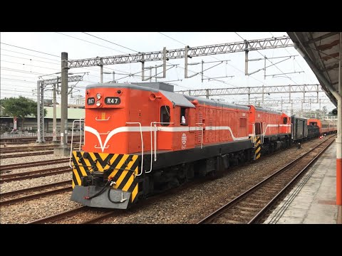 Taiwan Railway Administration, the double diesel-electric locomotive train