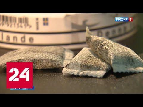 Снюсы: первая смерть, подвальные цеха и украинские аппараты - Россия 24